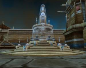 Guild Hrad - Fontána